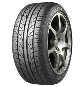 Mua lốp Bridgestone êm ái, thoải mãi trên mỗi hành trình.